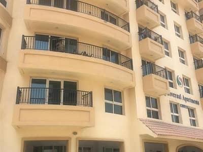 استوديو  للبيع في المدينة العالمية، دبي - شقة في شقق يونيفيرسال منطقة مركز الأعمال المدينة العالمية 360000 درهم - 4597483