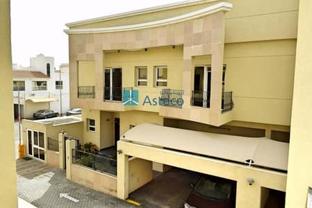 Upgraded 5 Bed+Maid with Pvt Pool