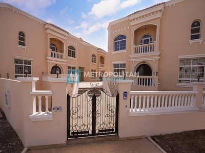 Stunning 3 Villa  In One Plot w/ Basement
