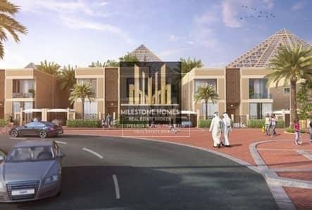5 Bedroom Villa for Sale in Dubailand, Dubai - 5 Bed Villa For Sale
