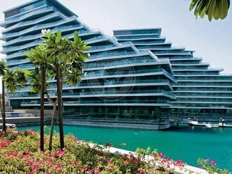10 Waterfront   Furnished Home   Al Bandar!