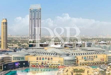 شقة 2 غرفة نوم للبيع في وسط مدينة دبي، دبي - PRIME LOCATION | MOTIVATED SELLER | BEST DEAL