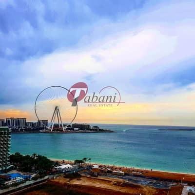 3 Bedroom Apartment for Sale in Jumeirah Beach Residence (JBR), Dubai - Exclusive - Sea View - Brand New - Beach Access