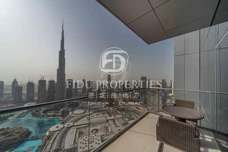 4 Bedroom Penthouse for Sale in Downtown Dubai, Dubai - Sky Collection| Burj Khalifa