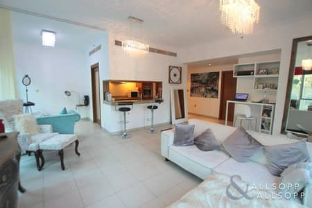 Rare Layout | 1 Bed | 1075 SqFt | Upgraded