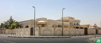 Al Ghafia