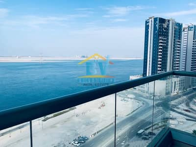 2 Bedroom Flat for Rent in Al Reem Island, Abu Dhabi - RENT THIS BEAUTIFUL APPARTEMENT FOR THE BEST PRICE!!!! NO CHILLER FEES!!! 6 PAYMENT!!! TWO BHK!!!
