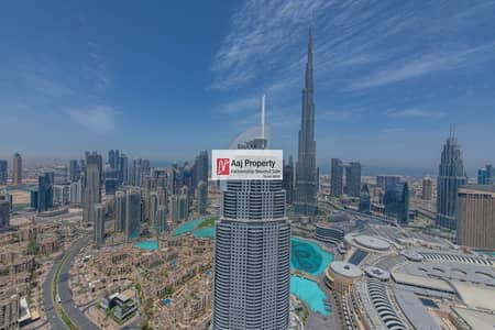 fantastic 2BR with iconic burj and fountain view & Entire Dubai Skyline ! Never see before