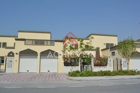 فیلا 3 غرف نوم للبيع في جميرا بارك، دبي - Best Deal | 3 Bedroom Small  | 5
