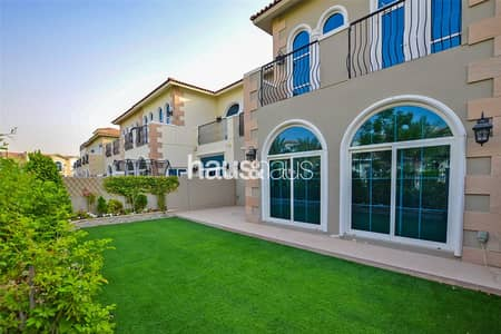 Park Backing   Close to Pool   Four Bedroom