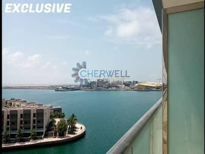 شقة 2 غرفة نوم للبيع في شاطئ الراحة، أبوظبي - Exclusive  Partial Sea View   Brand New Luxurious Apartment