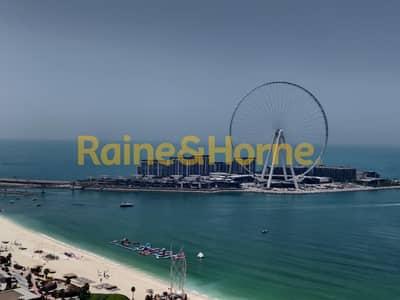 شقة 3 غرف نوم للايجار في جميرا بيتش ريزيدنس، دبي - Spacious | Beautiful Sea View | Dubai Eye View