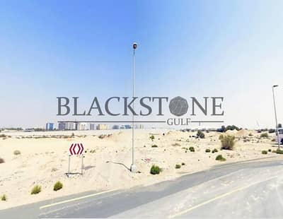 Mixed Use Land for Sale in Dubailand, Dubai - Huge Plot for SALE|Mixed Use Plot|Lowest Price in the Market