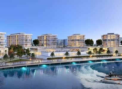 1 Bedroom Apartment for Sale in Al Mamzar, Sharjah - Own In Sharjah Sea View Sharjah Waterfront