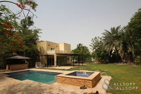 Private Pool | Upgraded | 4 Beds Huge Plot