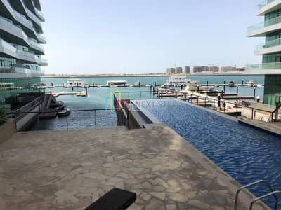 Wake Up To Breathtaking Views  In This Luxurious Apartment