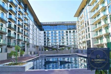 شقة 1 غرفة نوم للبيع في مدينة محمد بن راشد، دبي - Luxurious Apartment | Post Handover Payment Plan | Delivery September 2020 |