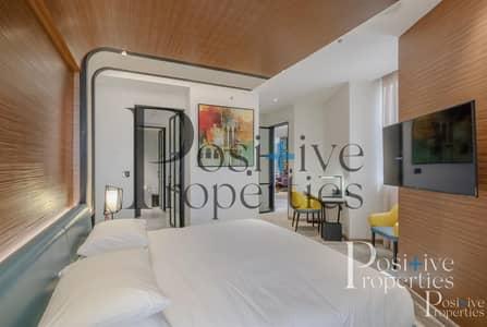 شقة 2 غرفة نوم للايجار في نخلة جميرا، دبي - HYATT MANAGED | BILLS INCLUDED | HOTEL FACILITIES
