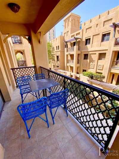3 Bedroom Flat for Rent in Old Town, Dubai - Very Spacious Unit