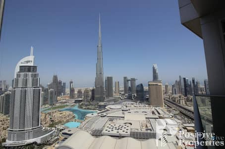 BRAND NEW || Burj Khalifa View || Serviced