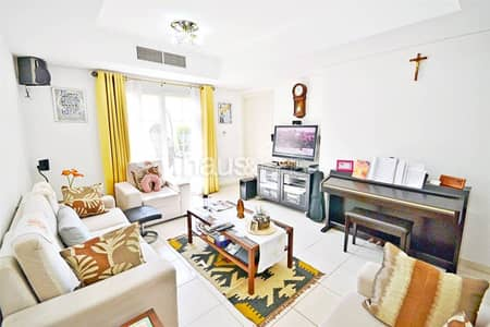 Must See | End April | 2Bed + Study | 4M