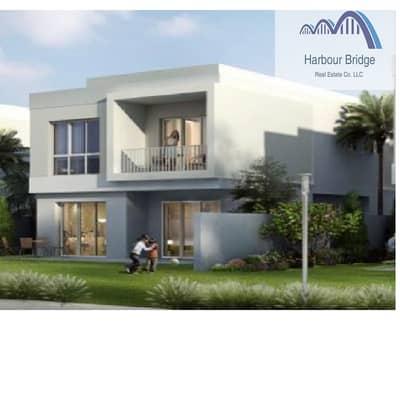 5 Bedroom Townhouse for Sale in Mudon, Dubai - BIGGEST plot in Arabella 3. Five BR Detached Villa. plot 5700 SQF