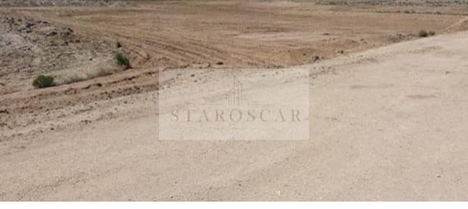 Hot Deal | Investment Land | Al- Zafrana
