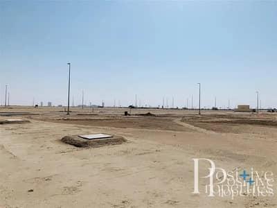ارض سكنية  للبيع في ند الشبا، دبي - Hot Deal !!! | Best Price in Market | 0 service  Charge
