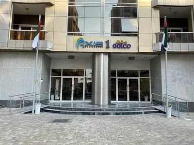 1 Bedroom Apartment for Sale in Dubai Silicon Oasis, Dubai - Axis Residences 1 - 1BR +Living