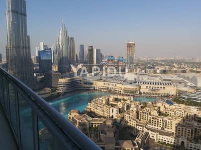 3 Bedroom Penthouse for Sale in Downtown Dubai, Dubai - Penthouse in Downtown The Residences 7 Tenanted