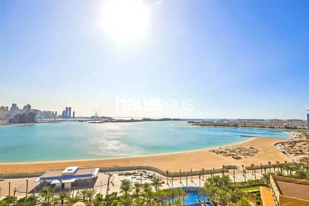 2 Bedroom Flat for Sale in Palm Jumeirah, Dubai - Exclusive | Vacant | High Floor | Full Sea View