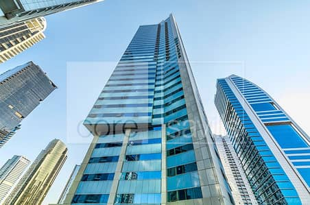 Fitted office available   HDS Tower