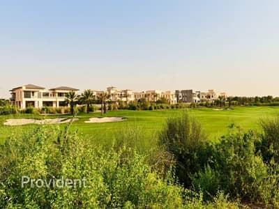 Plot for Sale in Dubai Hills Estate, Dubai - Perfectly Positioned | Golf Course/Skyline Views
