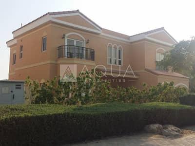 Mazaya B2 Type 5 Bed Villa Pool and Garden