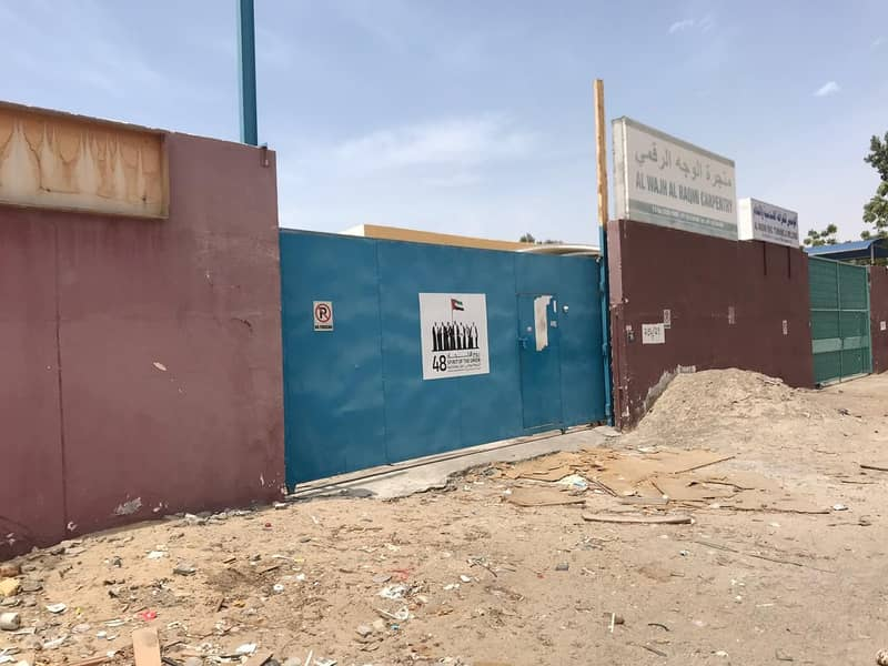 10,000 Sq/Ft land with warehouse in industrial No:13- Sharjah
