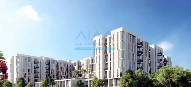20/80 Payment Plan - 2 Bed Room/Maid's - Mudon View