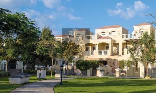 Move In To 4BR + maid Villa In Al Hamra Village With Post-handover