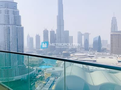 2 Bedroom Apartment for Sale in Downtown Dubai, Dubai - Vacant | Middle Floor | Multiple units available