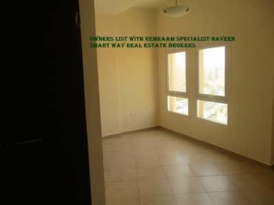 استوديو  للبيع في رمرام، دبي - شقة في الرمث 45 رمرام 299999 درهم - 4608900