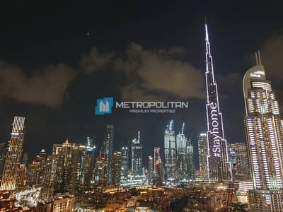Rented until July | High floor | Full Burj view
