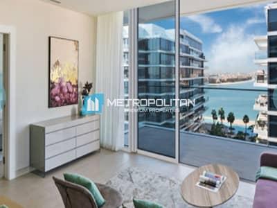 شقة 1 غرفة نوم للبيع في نخلة جميرا، دبي - Pool and Sea View I Stunning layout I Rented unit
