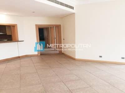 Beach Access I High Floor I 3BR w/ Maids Rm