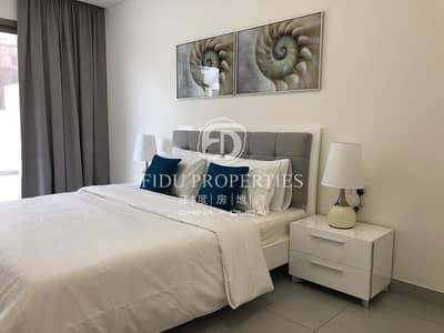Furnished  All Bills Inclusive   Large Terrace