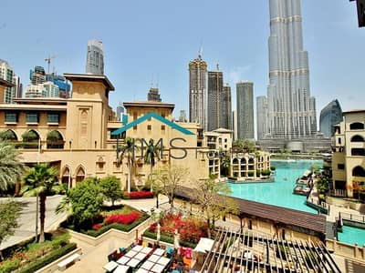 1 Bedroom Flat for Rent in Old Town, Dubai - *Community Expert | Vacant | Amazing Views