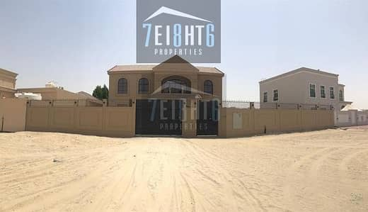 Outstanding quality: 5-6b/r spacious immaculately presented brand new villa