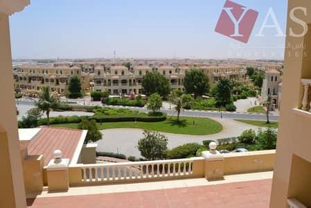 فلیٹ 1 غرفة نوم للبيع في قرية الحمراء، رأس الخيمة - 1 Bedroom Apartment For Sale  in Royal Breeze