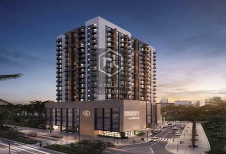 1 Bedroom Flat for Sale in Jumeirah Village Circle (JVC), Dubai - Charming 1BR in Belgravia square | ???? ???? |Great Project