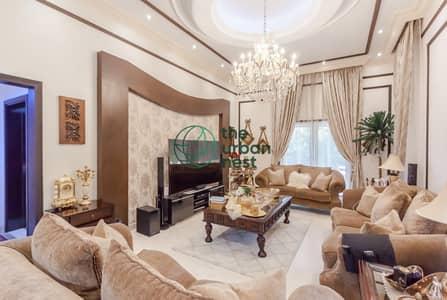 5 Bedroom Villa for Sale in The Villa, Dubai - Unique and Upgraded Mazaya A2 | Fabulous Pool Area