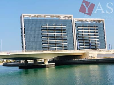 1 Bedroom Flat for Sale in Mina Al Arab, Ras Al Khaimah - 5 Years Payment Plan | 1 BR | For sale in Gateway!