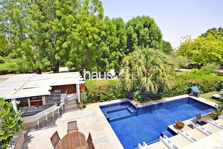 Lovely location | Near gate 4 | 5 bedrooms + Study
